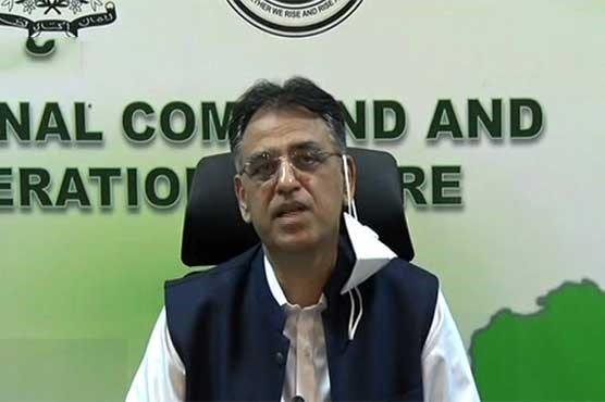Asad Umer press conference about complete lockdown
