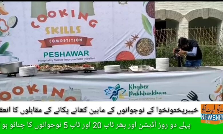Peshawar services club food competition