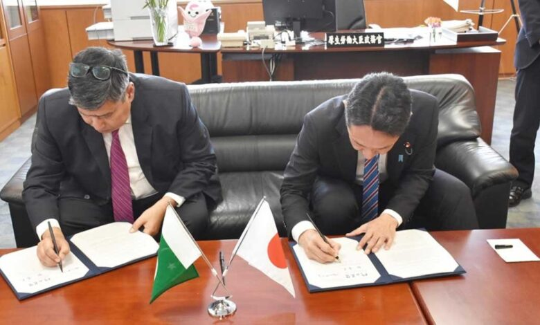 Pakistan loan japan delay for some more time