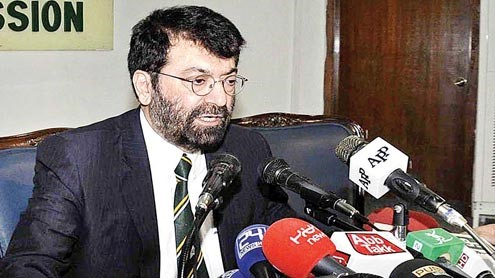 Chairman HEC suspended by govt