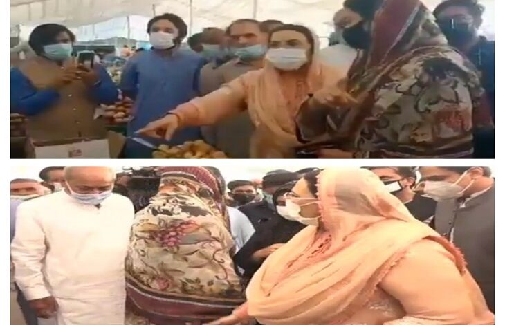Firdous ashiq awan and lady assistant commissioner sialkot