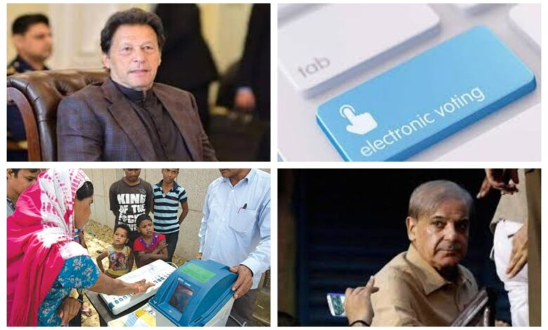 electronic voting in pakistan rejected by all parties