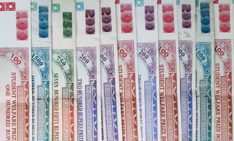 govt-to-discontinue-rs15000-and-rs7500-bonds soon