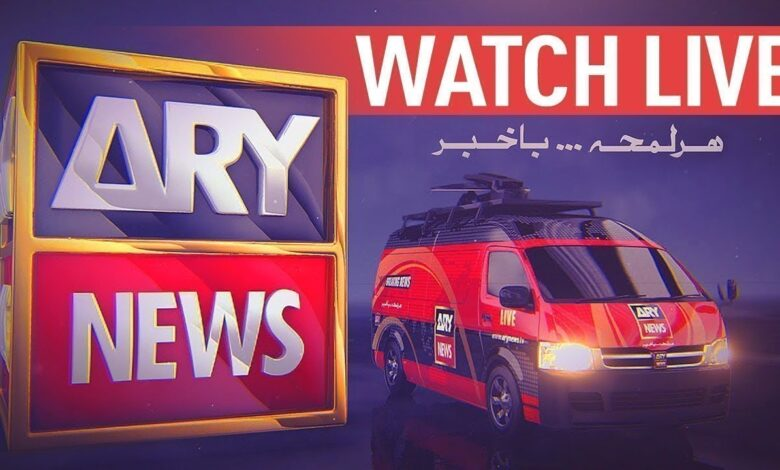 Photo of Ary News Live