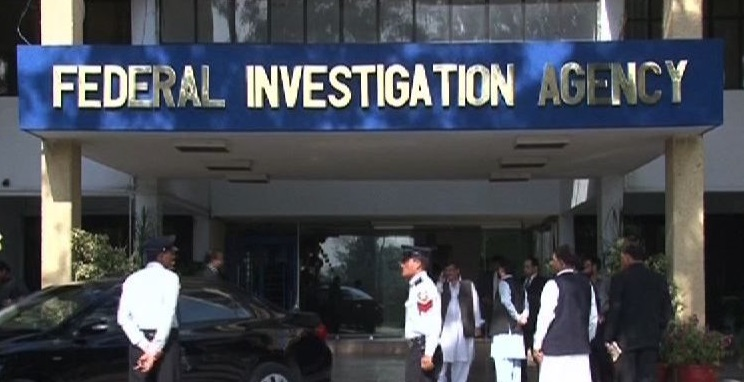 FIA officials suspended