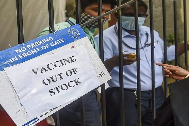 corona vaccine out of stock