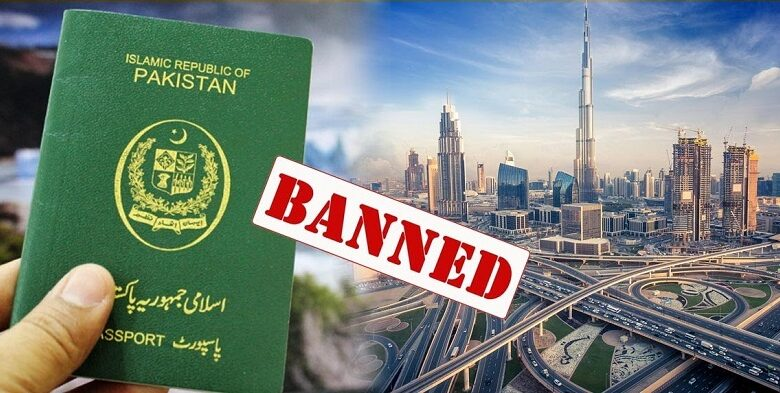 Pakistanis can go to Dubai after July 7